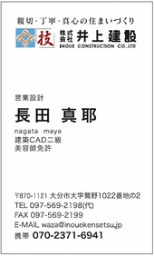 111-s.jpg
