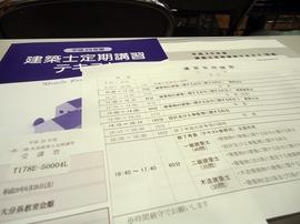 DSC02351-s.jpg