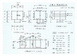 木繋会模擬家屋-s.jpg