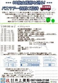 無題-s.jpg