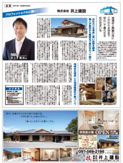 読売新聞1.1.png