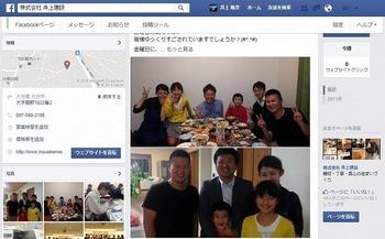 FB-s.jpg