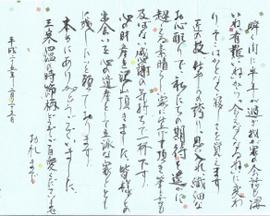 IMG_01003-s.jpg