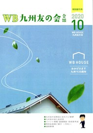 WB (2)-s.jpg