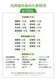WB (3)-s.jpg