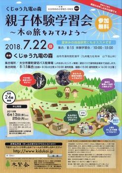 kizukai1.jpg